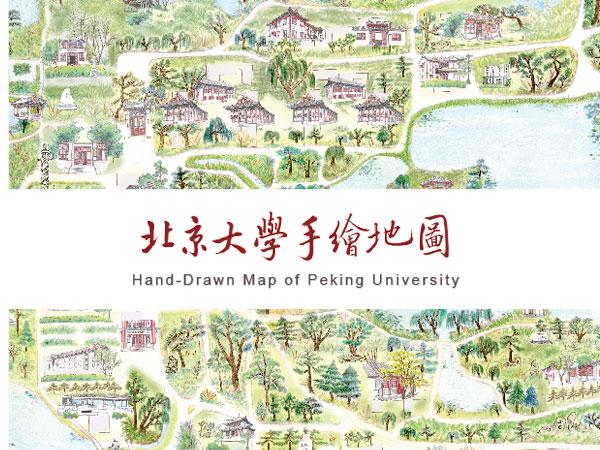 北京大學以信息化手段助力迎新工作