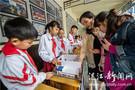 湛江市十六小举行校园科技节活动