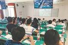 新型智慧教室 实现校与校互动教学