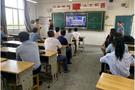 協同發展 | 希沃交互智能錄播助力江西省專遞課堂建設