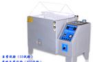 盐雾复合式试验箱在试验前须做好哪些工作呢