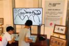 人工智能时代 |涂画数字书法用科技助力中华民族优秀文化传承