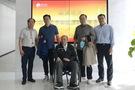 北京大学林建祥教授一行莅临中庆访问