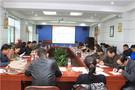 中国政法大学召开2014年信息化建设项目工作会