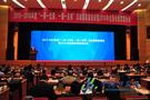 江苏今年将完成100所智慧校园创建