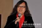北京教育装备分论坛:东城、石景山教育装备大展风采