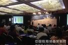 泛华恒兴参加PXI Show(中国) 现场分享仿真测试技术