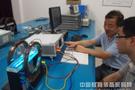 【上海大学】等离子体综合实验仪