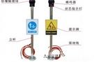 九州静电接地报警器的原理及特点