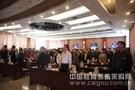 中庆集团2016年年会在京圆满举行