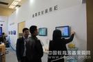 信息化集大成者坤腾世纪亮相北京展