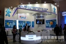 友高創新實驗室閃耀北京教育裝備展