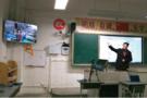 長虹智慧校園解決方案及應用介紹