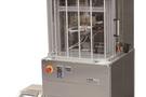 ADVANCE RIKO全自动热电测量走进中国