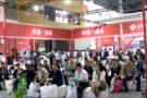 北京文香惊艳第74届中国教装展 万众瞩目