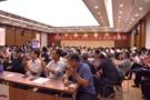 文香杯 第十三届北京高校象棋比赛成功举办