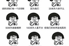 """捷能通丨为""""EYE""""守护~"""