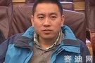 清华王继龙:校园网最严重的是用户系统安全问题