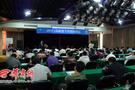信息互联 戴尔2011高校数字化校园论坛启动