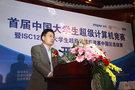 """王恩东:中国超算要""""不仅跑得快,更要用得好"""""""
