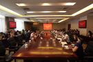华北电力大学建积成电子风电联合实验室
