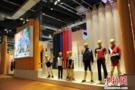 2018校服流行趋势在沪发布 新标准有望成型