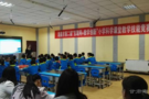 """甘肃酒泉举办第二届""""互联网+教学创新""""竞赛活动"""