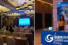 理加联合亮相第11届地球表层地球化学国际研讨会