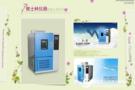 温度冲击试验箱制冷压缩机及工作原理(上)