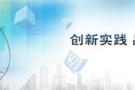 上海恒远召开上半年年度销售会议