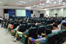 世纪天鸿参展第四届国际足球科学大会