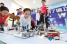 江苏镇江市青少年机器人竞赛举行