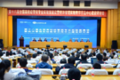 国泰安应邀参加第18届全国高校经管类专业实验室建设研讨会