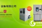 年末性价比高的高温试验箱哪款值得关注?