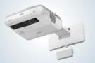 顛覆課堂體驗:愛普生首款激光教育投影機