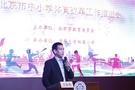 北京市教委召开中小学体育?#27597;?#24037;作推进会