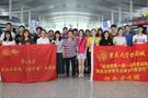 重庆大学公管学院—探究东西部节点城市深度合作