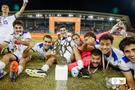从CUFA到大体联世界杯 中国校园足球迎来新变革