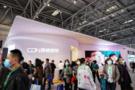 西顿照明 精彩亮相第78届中国教育装备展示会