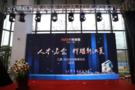 """武汉""""百万大学生共享型创谷服务平台""""正式落成"""