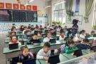 德阳市黄河路小学校一年级打造智慧课堂初见成效