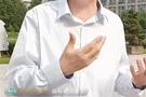 KK直播走进北京航空航天大学 招办主任谈教育