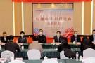 鸿合科技向沈阳市康平县、西丰县捐赠教育信息化设备!