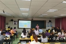 蕪湖市三山區開展智慧課堂教學設備應用培訓