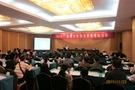 普立泰科大力支持广西疾控中心理化检验技术管理会议