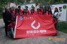 河南工学院开展普法志愿者法治文化基层行活动