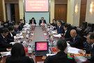 中国共产党宜宾学院第三次代表大会主席团第一次会议召开