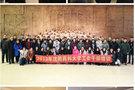 沈阳药科大学工会组织全校工会干部参观沈阳劳动模范纪念馆