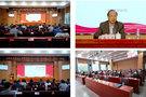 北京工商大学党委理论学习中心组召开专题学习会议