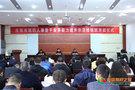 陇东学院举办庆阳市组织人事骨干业务能力提升示范培训班